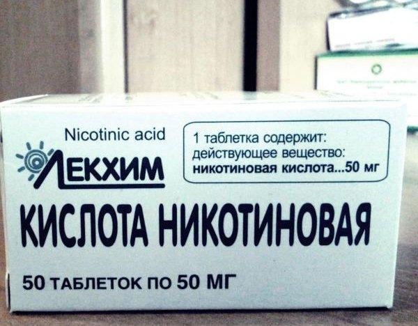 Сколько нужно пить никотиновую кислоту для роста волос