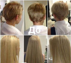 Наращиваине на короткие волосы