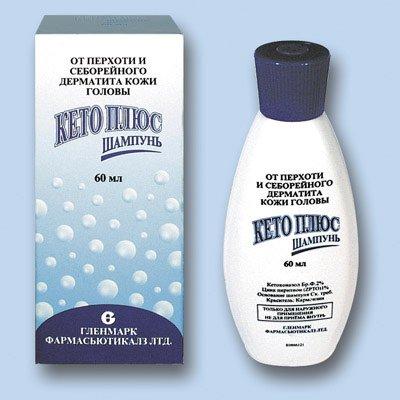 Шампунь от дерматита кожи головы: действие активных компонентов