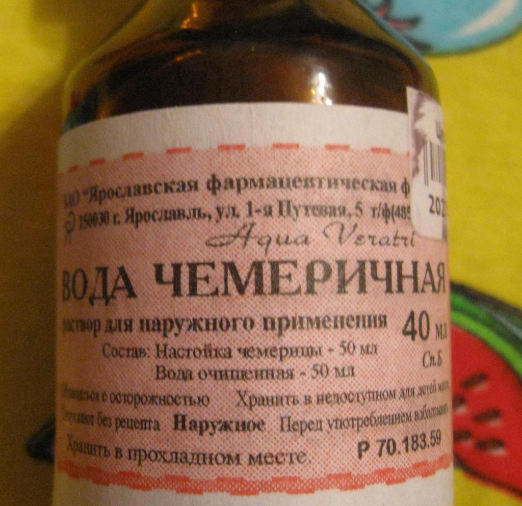 Хорошее средство при педикулезе