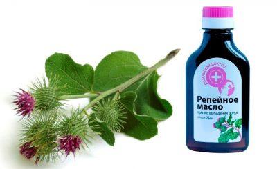 Репейное масло для роста и против выпадения волос