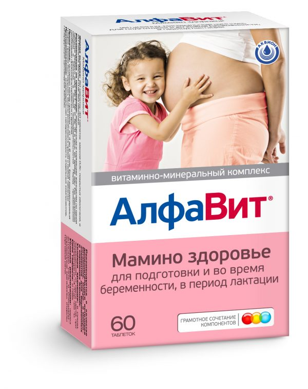 Витамины для кормящих мам от выпадения волос: какие лучше пить при грудном вскармливании после родов?