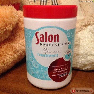 Средство для увлажнения сухих кончиков волос