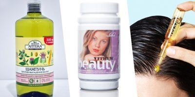 Мазь для выпадения волос — Волосы