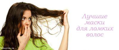 Маски для волос домашние для сухих волос