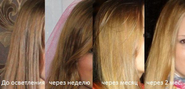 Ромашка осветляет волосы