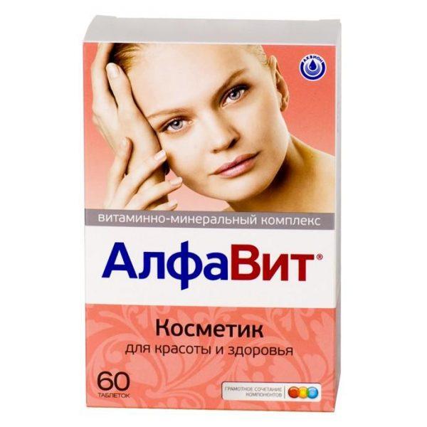 Витамины от выпадения волос: недорогие и эффективные средства