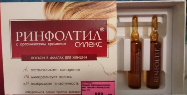 Ринфолтил Силекс -лосьон с кремнием от выпадения волос для женщин