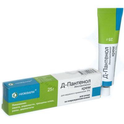 Вариации аптечных препаратов
